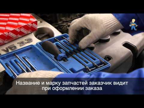 Замена воздушного фильтра на выезде мастером МОЙМЕХАНИК