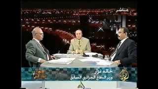 getlinkyoutube.com-خالد نزار يهان مصر Khaled Nezzar Humilié en Direct, algerie