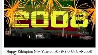 Happy Ethiopian New Year 2008 እንኳን ለአዲሱ አመት 2008 አደረሳችሁ