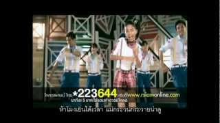 getlinkyoutube.com-ใหญ่ที่หนู? : หมูยอ อาร์ สยาม [Official MV]