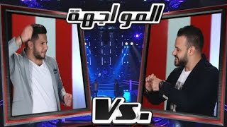 getlinkyoutube.com-يزن رشيد، و حسام الشامي- تعا ننسى - مرحلة المواجهة – MBCTheVoice