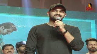 getlinkyoutube.com-Naga Shourya Speech @ Maa Abbayi Movie Audio Launch || Sree Vishnu || Chitra Shukla