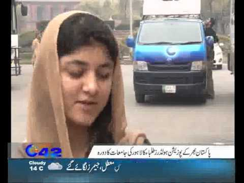 C42 News Bulletin 3 March 2014
