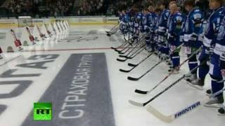 Goodbye, Lokomotiv! Video of heartbreaking farewell ceremony on ice