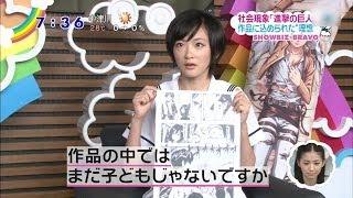 生駒里奈 進撃の巨人を熱く語る 中田敦彦 乃木坂46