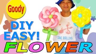 getlinkyoutube.com-Flower Balloon #5  お花を作ろう! 【かねさんのバルーンアート】