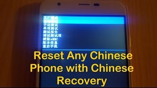 getlinkyoutube.com-Factory reset any Chinese Phone with Chinese recovery