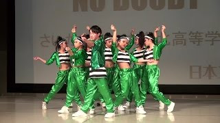 getlinkyoutube.com-大宮北高校ダンス部 NO DOUBT 7th