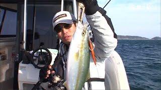 大阪湾でボートジギング タチウオパターンで青物を狙え!/四季の釣り/2015年1月9日OA