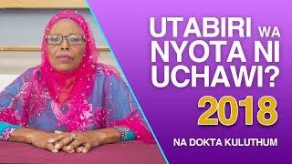 Utabiri wa Nyota na Mnajimu Kuluthum  - S01 EP08 - JE! UTABIRI WA NYOTA NI UCHAWI?