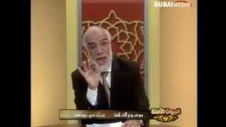 getlinkyoutube.com-Omar Abdelkafy البيوت الآمنة 28 عمر عبد الكافي - غرباء في بيوتهم