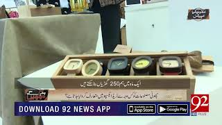 What is significance of natural exposure in Trade Expo Indonesia?| 24 Nov 2018 | 92NewsHD