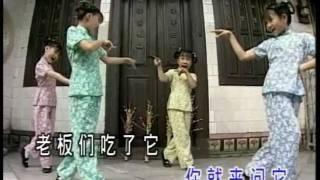 四千金 ~ 賣橄櫍/ 賣湯圓
