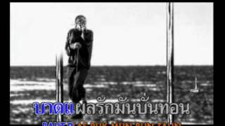 getlinkyoutube.com-Retrospect - ไม่มีเธอ