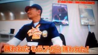 getlinkyoutube.com-ジミー大西入国審査