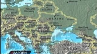 getlinkyoutube.com-MILOVAN DRECUN  IZAZOVI ISTINE 358-kraj američke dominacije na balkanu