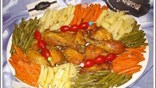 getlinkyoutube.com-شهيوات ريحانة كمال دجاج في الفرن مرافق بالخضر لذيذ جدا