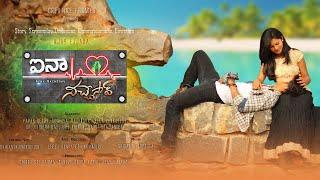 getlinkyoutube.com-Aina Nachesav ||2016 Latest Telugu Short Film|| Love Comedy Thriller || by Ajay Ejjada