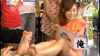 移動星樂園 20120707 淡水超給力 5/5