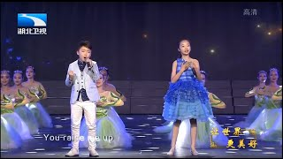 getlinkyoutube.com-Jeffrey Li !让世界更美好 文艺晚会!李成宇小朋友献唱 You Raise Me Up / MAKE THE WORLD A BETTER PLACE