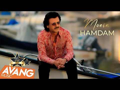 Moein - Hamdam - OFFICIAL VIDEO HD
