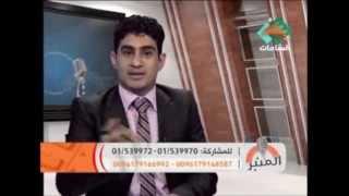 getlinkyoutube.com-علي عبدالله صالح اغتال الرئيس ابراهيم الحمدي وقتل مشائخ تعز والحجرية