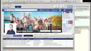 getlinkyoutube.com-Фейсбук программа для поиска клиентов