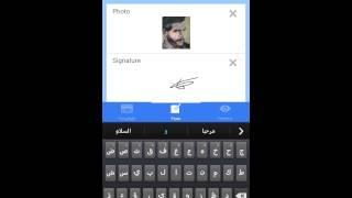 getlinkyoutube.com-كيفية إنشاء هوية مقبولة بالفيسبوك موبايل  اندرويد