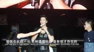 getlinkyoutube.com-2013 My everything 北京場 粉絲奇遇記 Fan 's Trek 5 @leeminho 이민호 By GobbyKwok