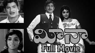 getlinkyoutube.com-Meena Telugu Full Length Movie    Krishna, Vijaya Nirmala