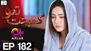 Kambakht Tanno - Episode 182 | A Plus ᴴᴰ Drama | Shabbir Jaan, Tanvir Jamal, Sadaf Ashaan