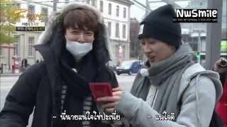 getlinkyoutube.com-[Thai Sub] Super Junior One Fine Day EP1  - อึนเฮหลงทาง คัท