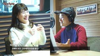 getlinkyoutube.com-Hwang Young Hee, actor Ko Soo dialect teacher 황영희, 배우 고수의 사투리 선생님?! [정오의 희망곡 김신영입니다] 20170112