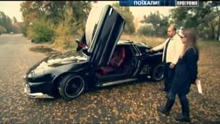 """getlinkyoutube.com-Украинский самодельный суперкар - герой нового """"Форсажа"""". Главная программа"""