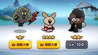 getlinkyoutube.com-LINE Rangers 240 閃電艾琳超級大師篇 Lightning ELLIN: SUPER MASTER