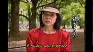 getlinkyoutube.com-トムラウシ遭難事故