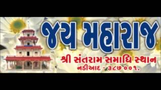 getlinkyoutube.com-JAY MAHARAJ DHOON ( Om shree santram laxman dev dhoon ).