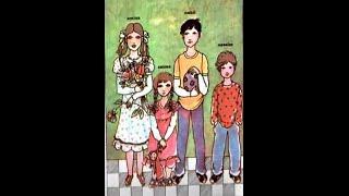 getlinkyoutube.com-Livre de lecture 4e - français - Algérie - Selma va à l'école 1980 - 1990