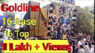 getlinkyoutube.com-Rich audio @solapur
