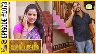 getlinkyoutube.com-Vamsam - வம்சம் | Tamil Serial | Sun TV |  Epi 1073 | 09/01/2017