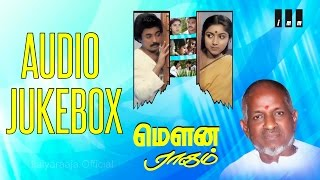 Mouna Ragam | Audio Jukebox | Mohan, Revathi | Ilaiyaraaja Official