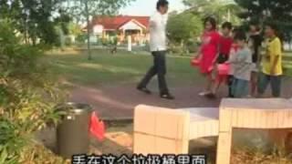 getlinkyoutube.com-小胖流浪记 Part 7