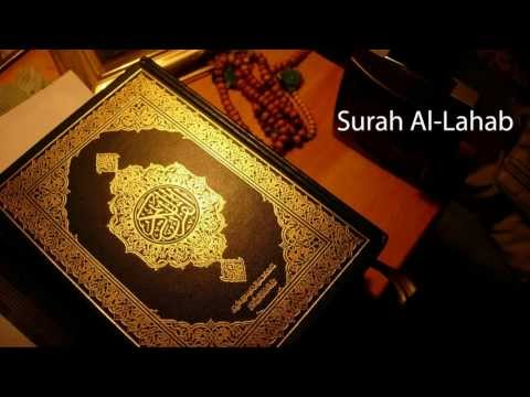 Surah Al-Lahab with bangla translation