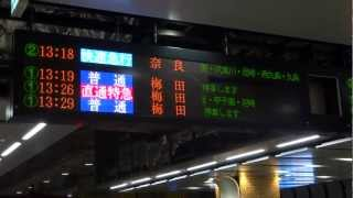 getlinkyoutube.com-阪神電鉄三宮駅ホーム新型行き先案内表示機普通車と快急発車 2013.3