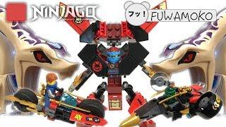 getlinkyoutube.com-【前編】祝レゴ ニンジャゴーアニメ開始! 定価20,000円の洞窟基地ニンジャベースXをレビュー! Lego Ninjago 70596 Samurai X Cave Chaos