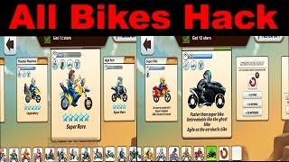 getlinkyoutube.com-(NO PC) All Bikes + All Tournament Bikes Hack (Jailbreak Required)