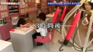 getlinkyoutube.com-メタル姫テレビデビューpart2