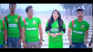 getlinkyoutube.com-ICC Cricket World Cup New Bangla Song Samne Cholo Bangladesh 2015   YouTube