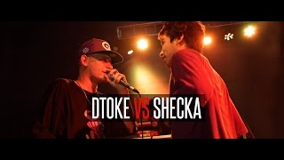 getlinkyoutube.com-DTOKE VS SHECKA - LA REVANCHA - HH SUR PRODUCCIONES FULL HD
