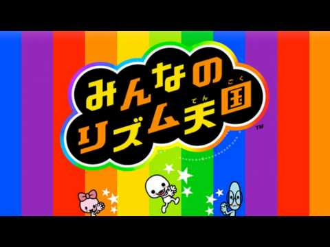 Rhythm Heaven Wii OST - Remix 8 Full Version